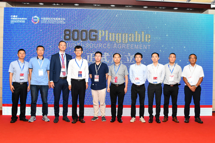 Company representatives line up at the 800G Pluggable MSA Launch Event at CIOE.